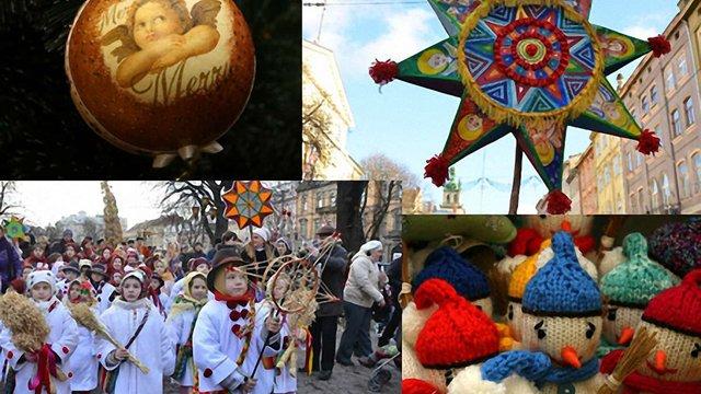 Зимові святкування у Львові
