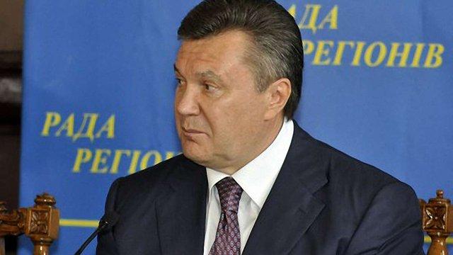 Україні потрібна нова регіональна політика, – Янукович