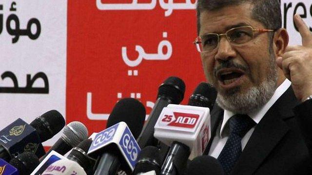 В Інтернеті з'явилося відео з випадами президента Єгипту проти Ізраїлю