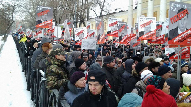 """У Москві затримали 9 учасників """"маршу проти негідників"""""""