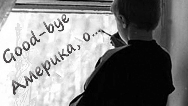Російську владу просять не заважати