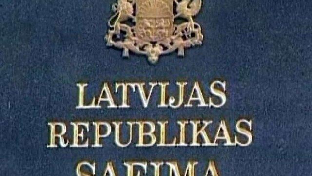 Сейм Латвії підтримав введення євровалюти