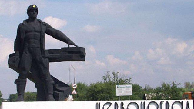 Кілька тисяч шахтарів вийшли на акцію протесту в Червонограді