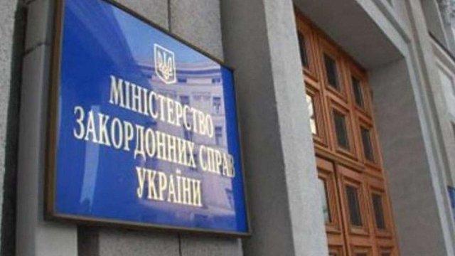 Трьох українців, яких захопили в полон пірати, звільнено, – МЗС