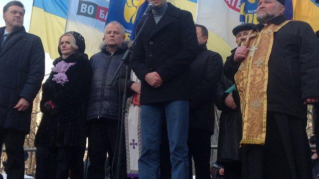 У Львові пройшло п'ятитисячне віче «Вставай, Україно!»