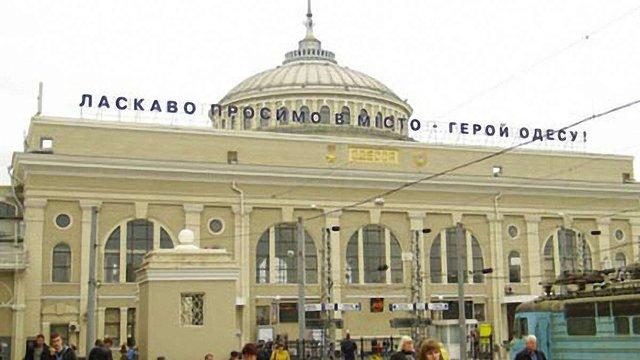 1 квітня в Одесі оголосили вихідним
