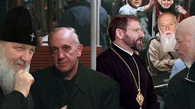Quo vadis, українська Церкво?