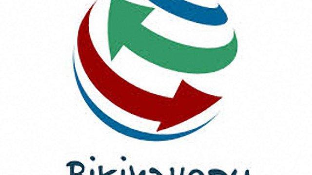 В Інтернеті з'явилися українські Вікімандри