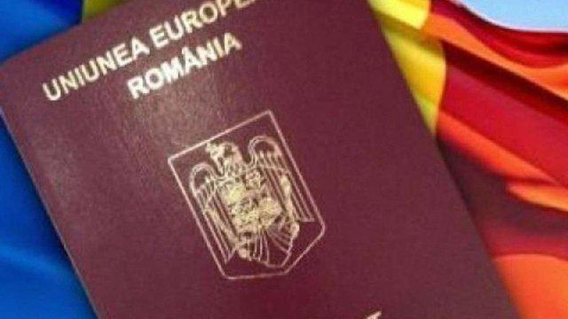 250 тисяч українців мають паспорти Росії, Угорщини чи Румунії