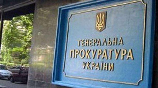 Генпрокуратура підтвердила арешт активів Березовського в Україні
