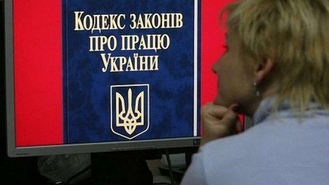 Регіонали зареєстрували у Раді проект Трудового кодексу