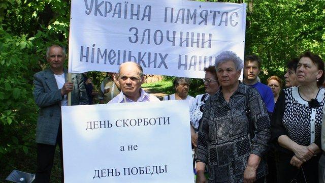 У Львові пройшло віче «Україна пам'ятає злочини німецьких нацистів»