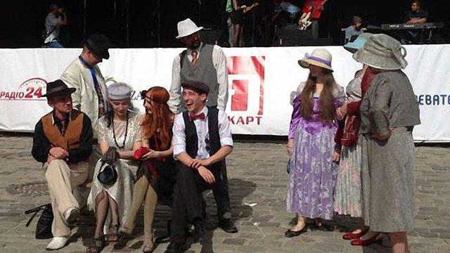 У Львові відзначають міське свято День батяра