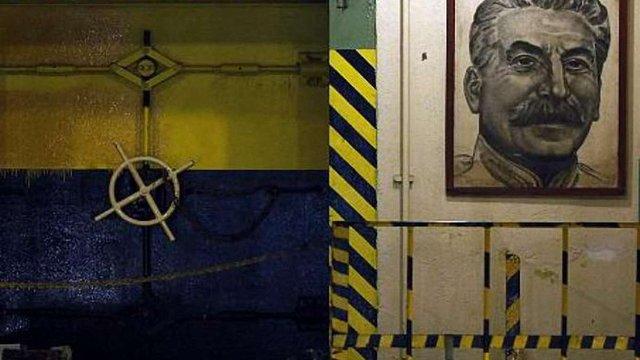 У Чехії відкрився Музей холодної війни