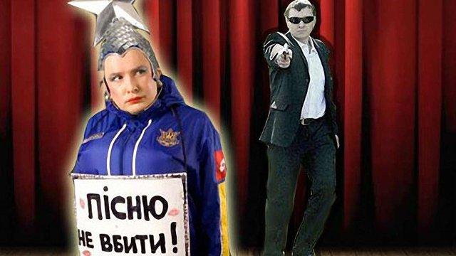 Хибність позірної стратегії розвитку України