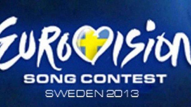 Голоси на Євробаченні-2013 підрахували правильно, – організатори