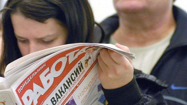 У розвинених країнах 26 млн молодих людей - безробітні