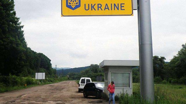 Дорога до Польщі: Пощерблене вікно в Європу
