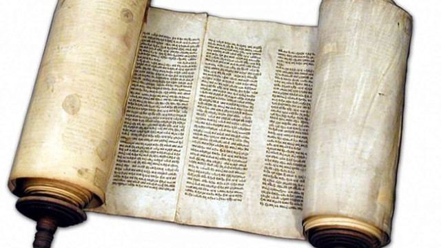 В Італії знайшли найдавніший рукопис Тори