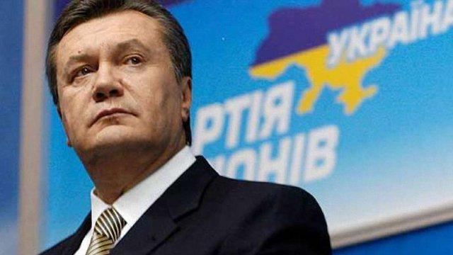 Янукович хоче Угоду з ЄС без звільнення Тимошенко, - EUObserver