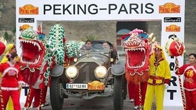 Завтра у Львові обмежать рух транспорту через ралі «Пекін-Париж»