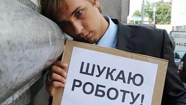 На Львівщині 12,7 тисяч безробітних – молодь