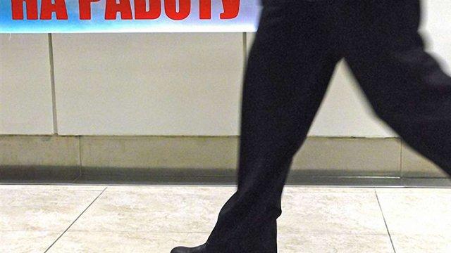 Рівень безробіття серед молоді в Україні перевищує 17%
