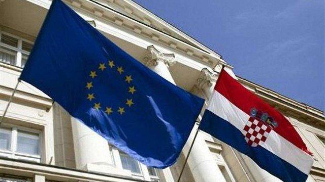 Віднині Хорватія – член Євросоюзу