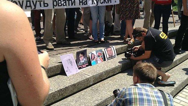 Львів'яни пікетують обласну міліцію через події у Врадіївці