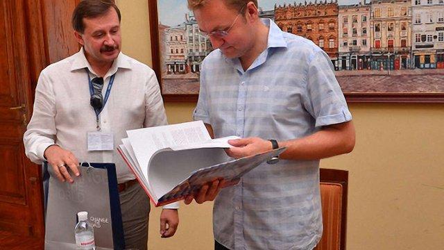 Українські бізнесмени вивчають у Львові методологію бізнес-кластерів