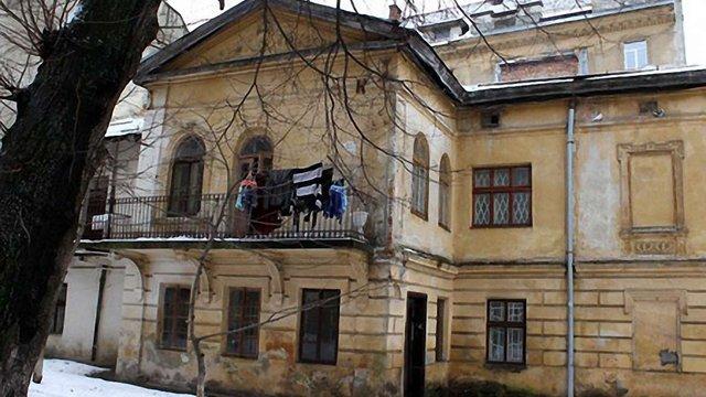 Страждання львівського квартировинаймача