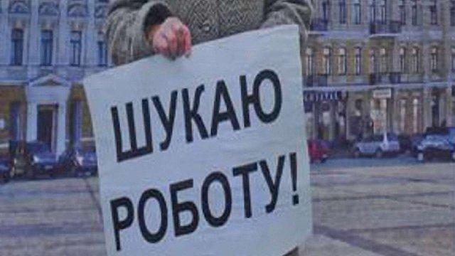 На Львівщині лише один з трьох безробітних може працевлаштуватися