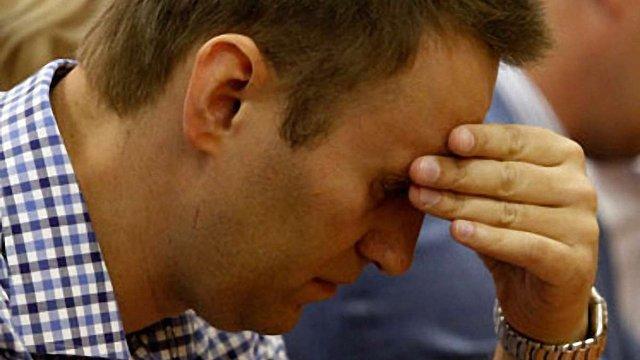 Російського опозиціонера Навального ув'язнили на 5 років