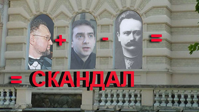 Скандал у Дрогобичі: хто кого і як «добив»?