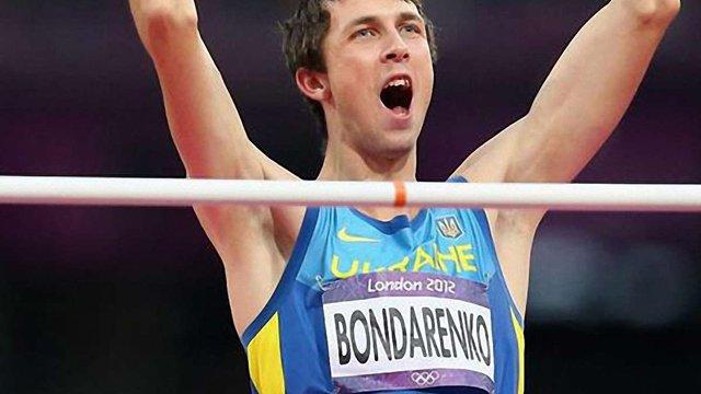 Українець здобув «золото» в стрибках у висоту