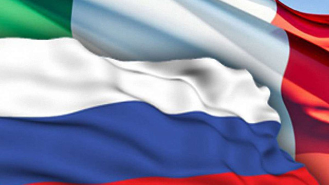 Італія відмовляється від російського газу