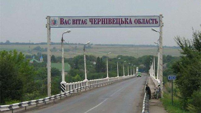 На Буковині відкрили відремонтований міст через Дністер