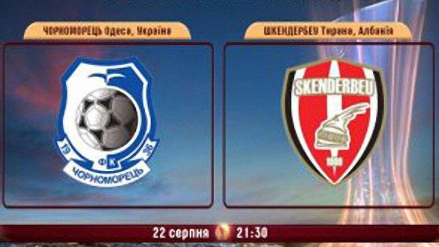 Ліга Європи: «Чорноморець» переміг албанський «Скендербеу»