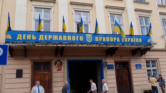 На Львівській облраді вивісили неправильний герб України