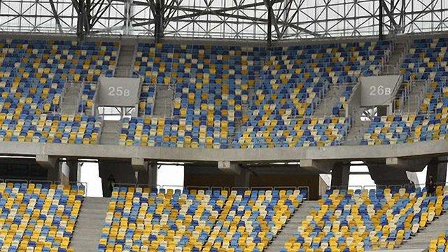 Усі квитки на матч Україна–Сан-Марино продані