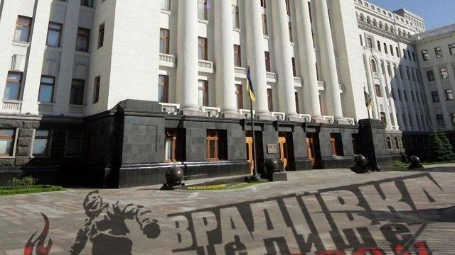 Україна готується до нового соціального сценарію