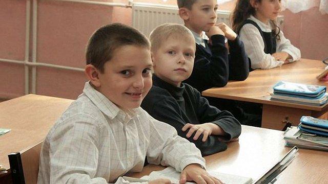 У 85 школах на Львівщині навчається менше 10 дітей
