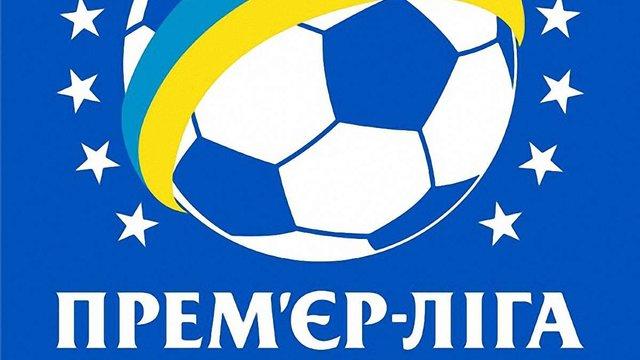 ЧУ з футболу: «Карпати» опустилися на 12-те місце