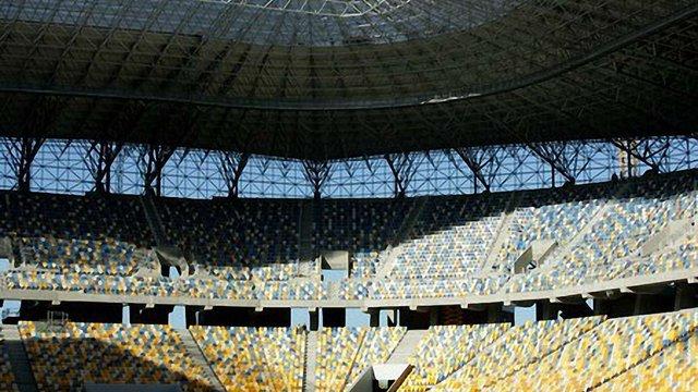 Квитки на матч Україна-Сан-Марино перепродають в 6 разів дорожче