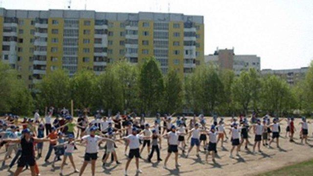 14 вересня у Львові святкуватимуть День фізкультури і спорту