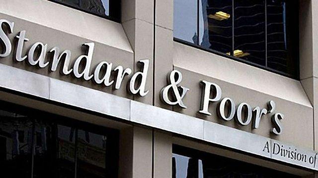 S&P підтвердив позитивний рейтинг Львова