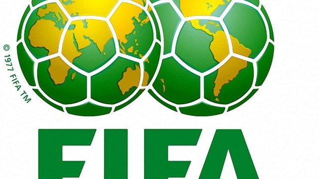ФІФА оголосить вердикт збірній Україні 27 вересня