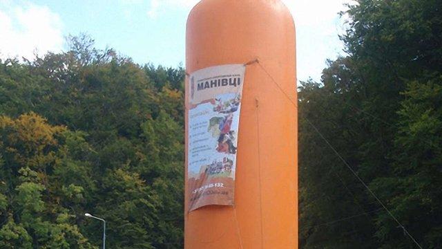 У Львові відбудеться свято туризму і активного дозвілля