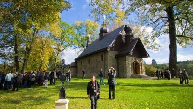 У Польщі відновили храм УГКЦ, збудований 1800 року. Фото