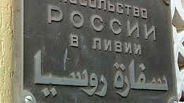 Одного з нападників на російське посольство в Лівії застрелили